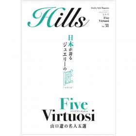 Hills31表紙