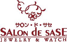 サロン・ド・サセ