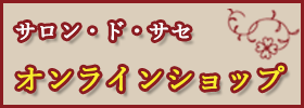 base_shop