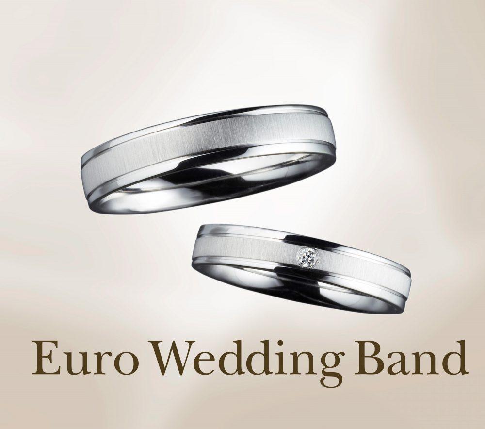 ユーロウエディングバンド結婚指輪